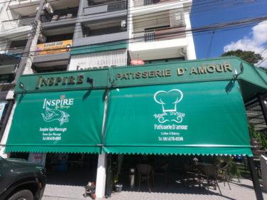 【カフェ】Patisserie D'amour(パティスリー ダムール)