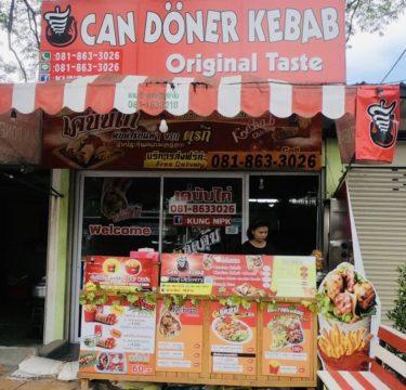 【ファストフード】Can Döner Kebab(ジャン・ドネルケバブ)