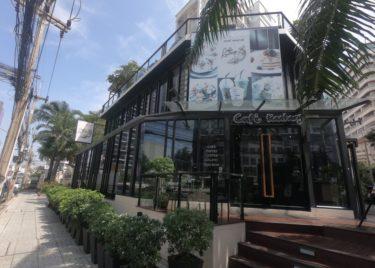 【カフェ】Café Kantary(カフェカンタリー)