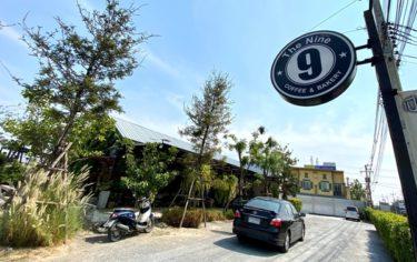 【カフェ】The Nine Coffee & Bakery(ザ・ナインカフェ&ベーカリー)