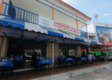 【タイ料理】ข้าวมันไก่ร้อยปี ศรีราชา(カオマンガイロイピー)