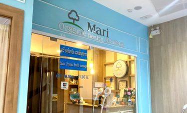 【マッサージ】Mari Organic health massage(マリオーガニックヘルスマッサージ)