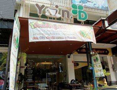 【カフェ】Yin.D Coffee(インディーコーヒー)