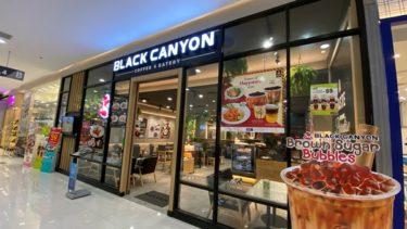 【カフェ】Black Canyon Coffee(ブラックキャニオンコーヒー)