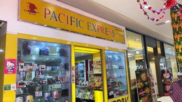【写真・印刷】Kodak PACIFIC EXPRESS(コダック・パシフィックエクスプレス)