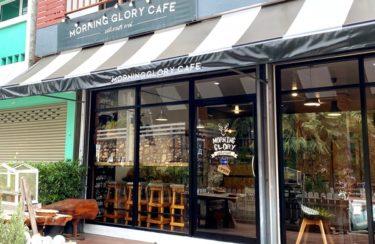【カフェ】MORNING GLORY CAFE(モーニンググローリーカフェ)