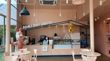 【カフェ】 Someday sweet cafe sriracha  (サムデイ スイート カフェ)