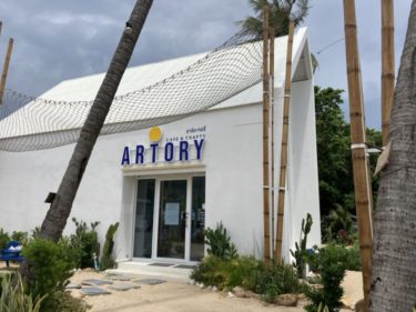 【カフェ】 Artory cafe and crafts