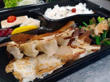 [デリバリー]呉竹(Kuretake)のお弁当