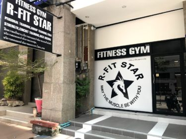 【フィットネス・ムエタイ】R-FIT STAR